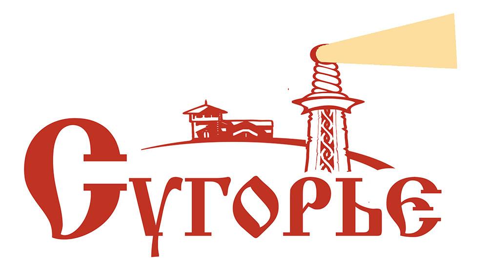 Логотип Сугорья